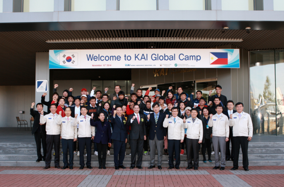 KAI는 지난 15, 16일 양일간 주한 필리핀 근로자들을 초청해 '제1회 KAI 글로벌 캠프'를 개최했다. (사진제공=KAI)